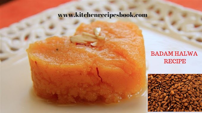 Badam Halwa Recipe | Homemade Almond Halwa Recipe |