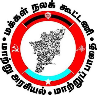 MNK Logo