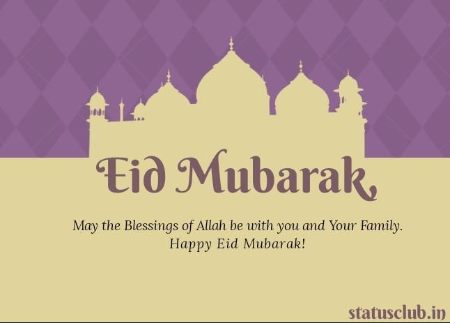 ramadan mubarak wishes image in hindi
