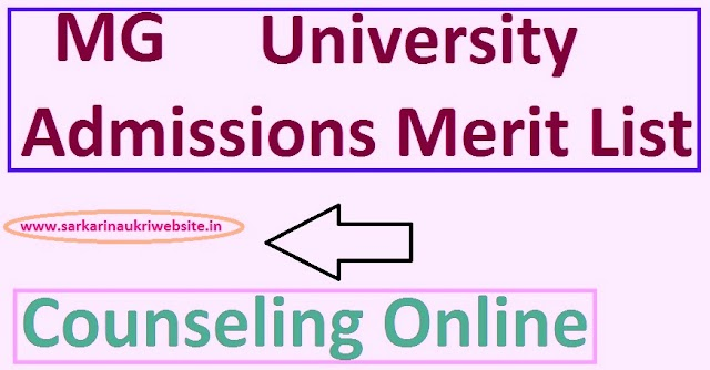 Mahatma Gandhi University (MGU) Admissions 2020 MGU UGCAP Allotment List