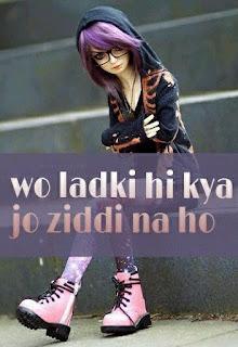 Attitude Whatsapp DP for Girls