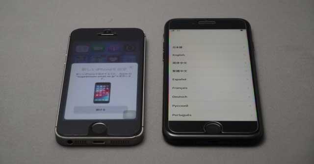 新旧iPhoneの引き継ぎ