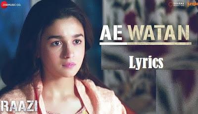 Ae Watan Watan Mere Lyrics