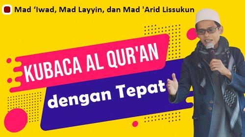 hukum-mad-iwad-mad-layyin-mad-lissukun