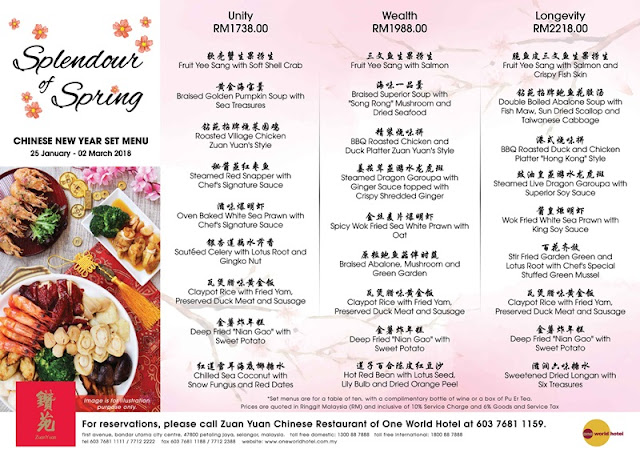 Ju Yuan Chinese Restaurant Menu