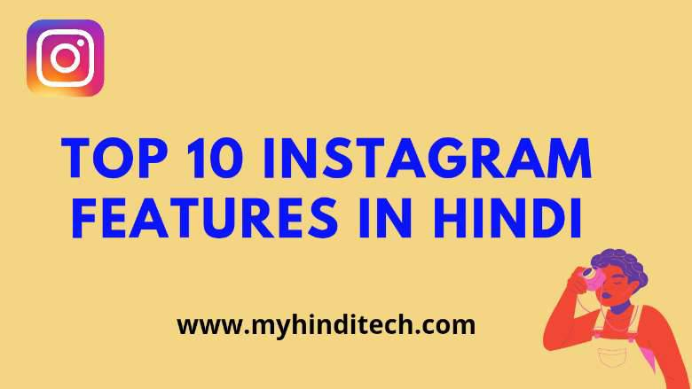 Top 10 Instagram Features In Hindi