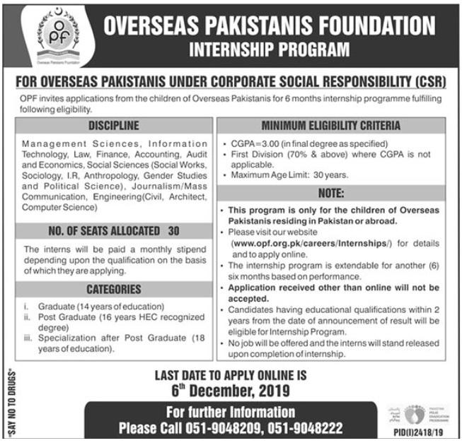 OPF Overseas Pakistanis Foundation Internship Program 2019