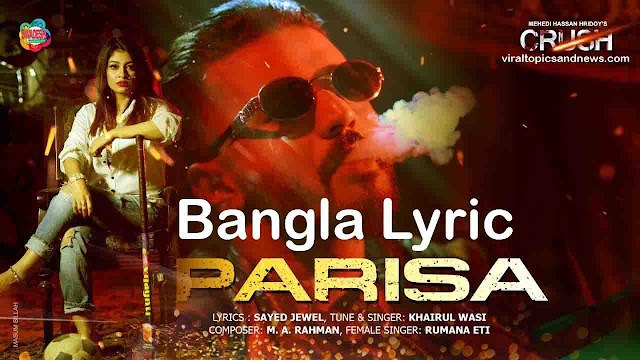 Parisa Lyrics (পারিসা) Khairul Wasi Crush Natok Song Mushfiq R Farhan