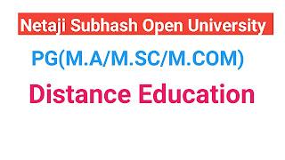 নেতাজী সুভাষ মুক্ত বিশ্ববিদ্যালয় এ M.A, M.SC, M.COM& Library Science এ ভর্তি প্রক্রিয়া শুরু হয়েছে