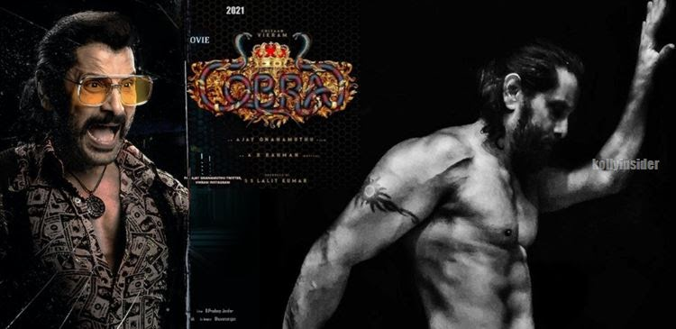 Vikram's 'Cobra' to release date update