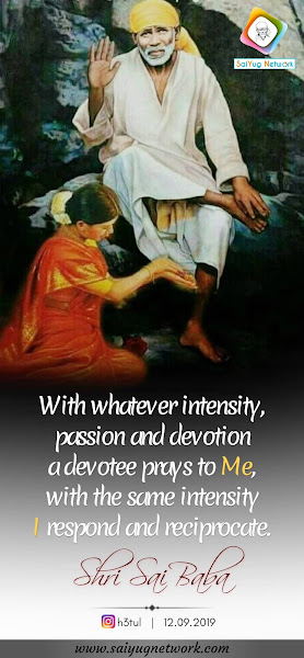 Shirdi Sai Baba Blessings - Experiences Part 2878