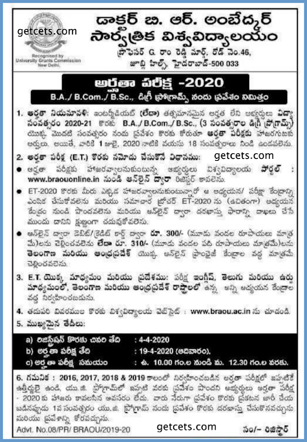 BRAOU open degree admissions 2020-2021 telangana @braouonline.in