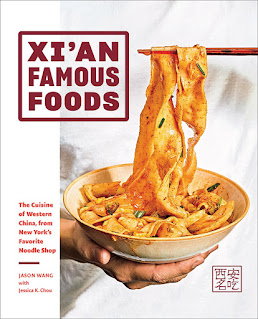 Review of Xi'an Famous Foods by Jason Wang