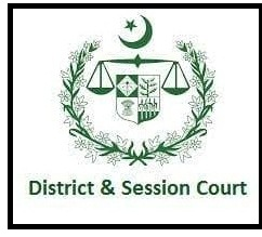 Latest Jobs in District And Session Courts 2021