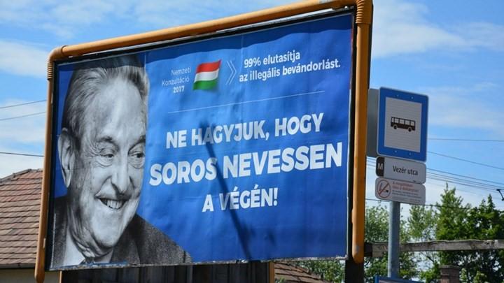 Νομοσχέδιο κατά του Σόρος και των ΜΚΟ στην Ουγγαρία
