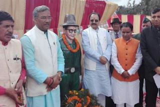 Uttarakhand Deendayal Upadhyaya Cooperative Farmer Welfare Scheme 2% interest on Agriculture Loan Scheme