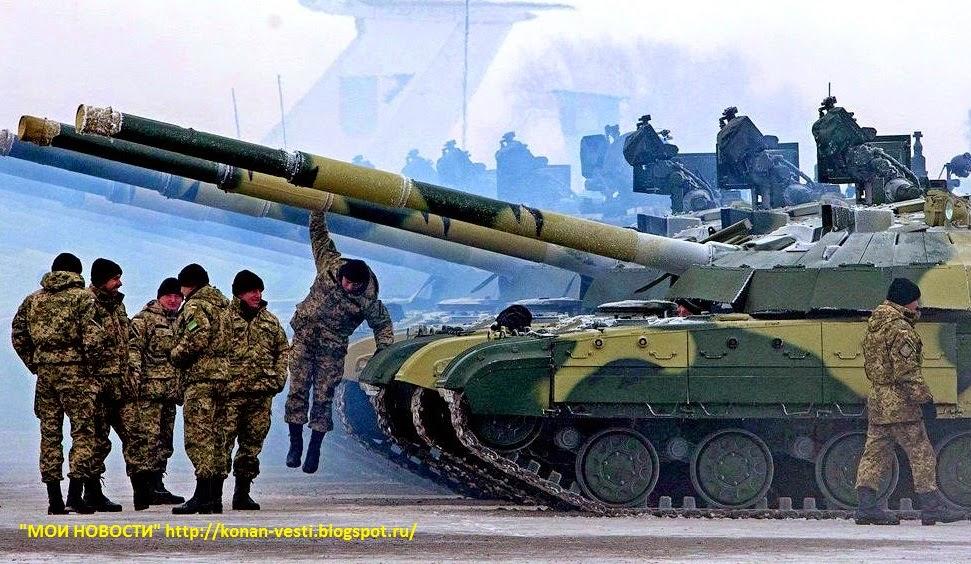 США хотят начать Третью мировую войну в Украине втянув в нее Россию 42