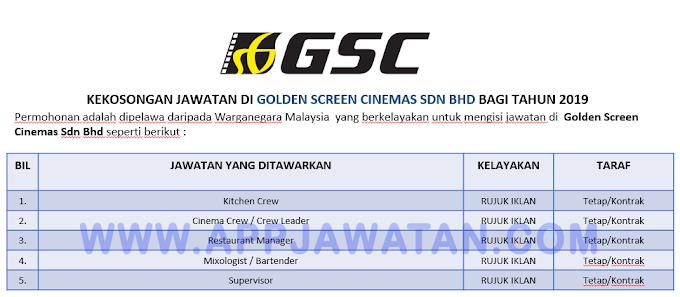 Jawatan Kosong Terkini di Golden Screen Cinemas Sdn Bhd.