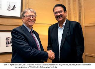 Piramal Foundation and Gates Foundation Partner to Setup a tribal health collaborative for India