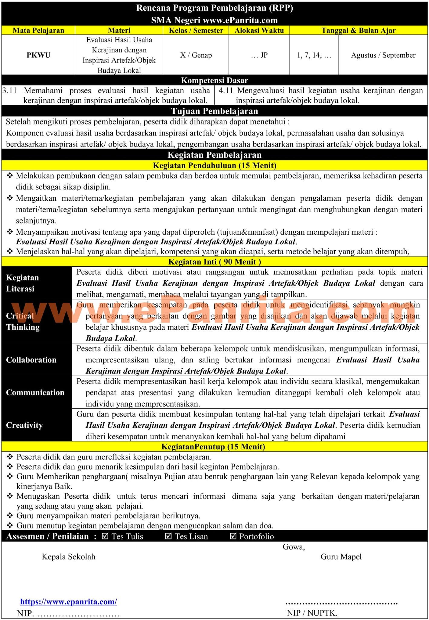 RPP 1 Halaman Prakarya Aspek Kerajinan (Evaluasi Hasil Usaha Kerajinan dengan Inspirasi Artefak/Objek Budaya Lokal)