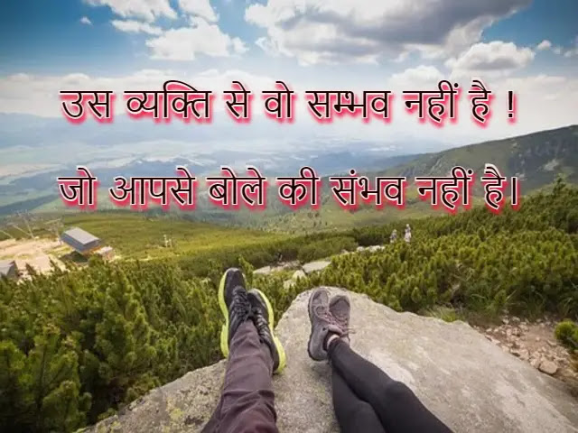 Best Motivational Quotes in Hindi Photo Wallpaper HD Download
