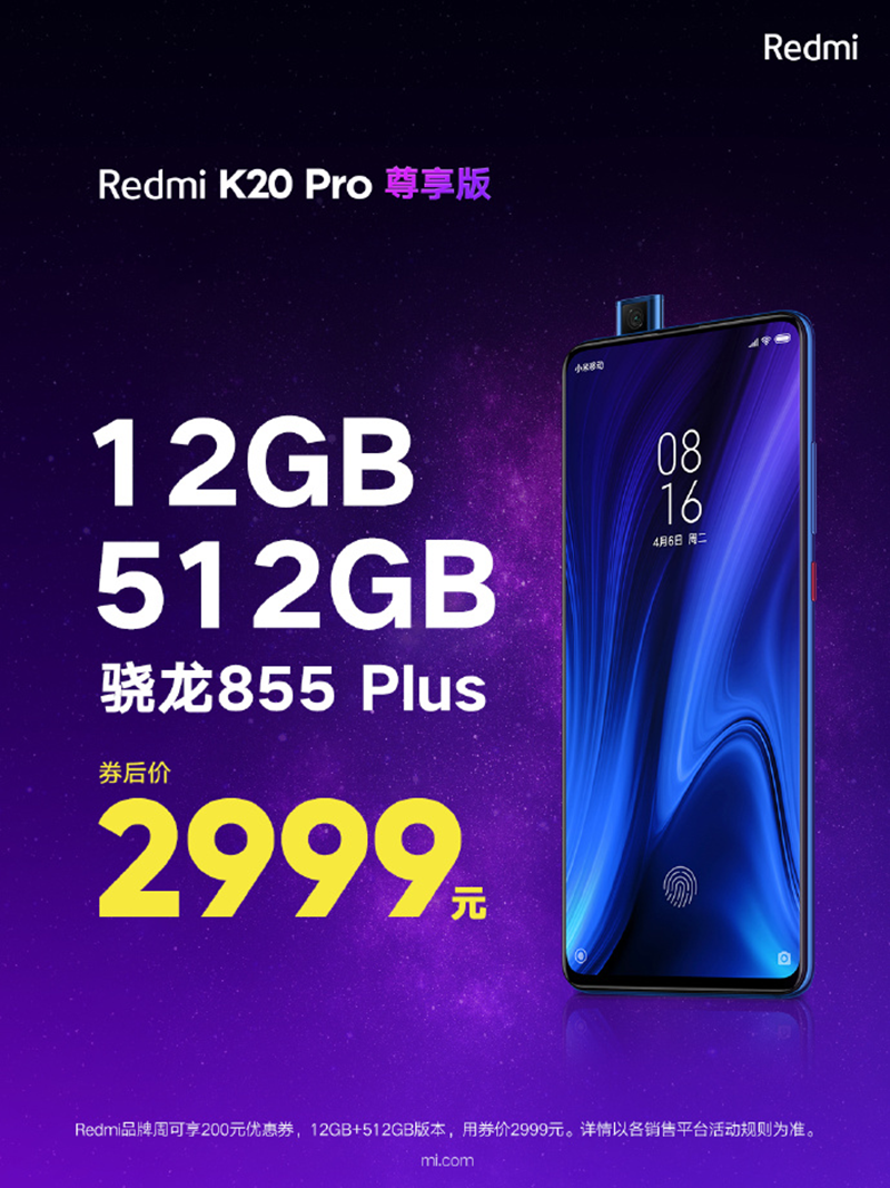 Redmi K20 Pro Premium Edition with monster specs announced!