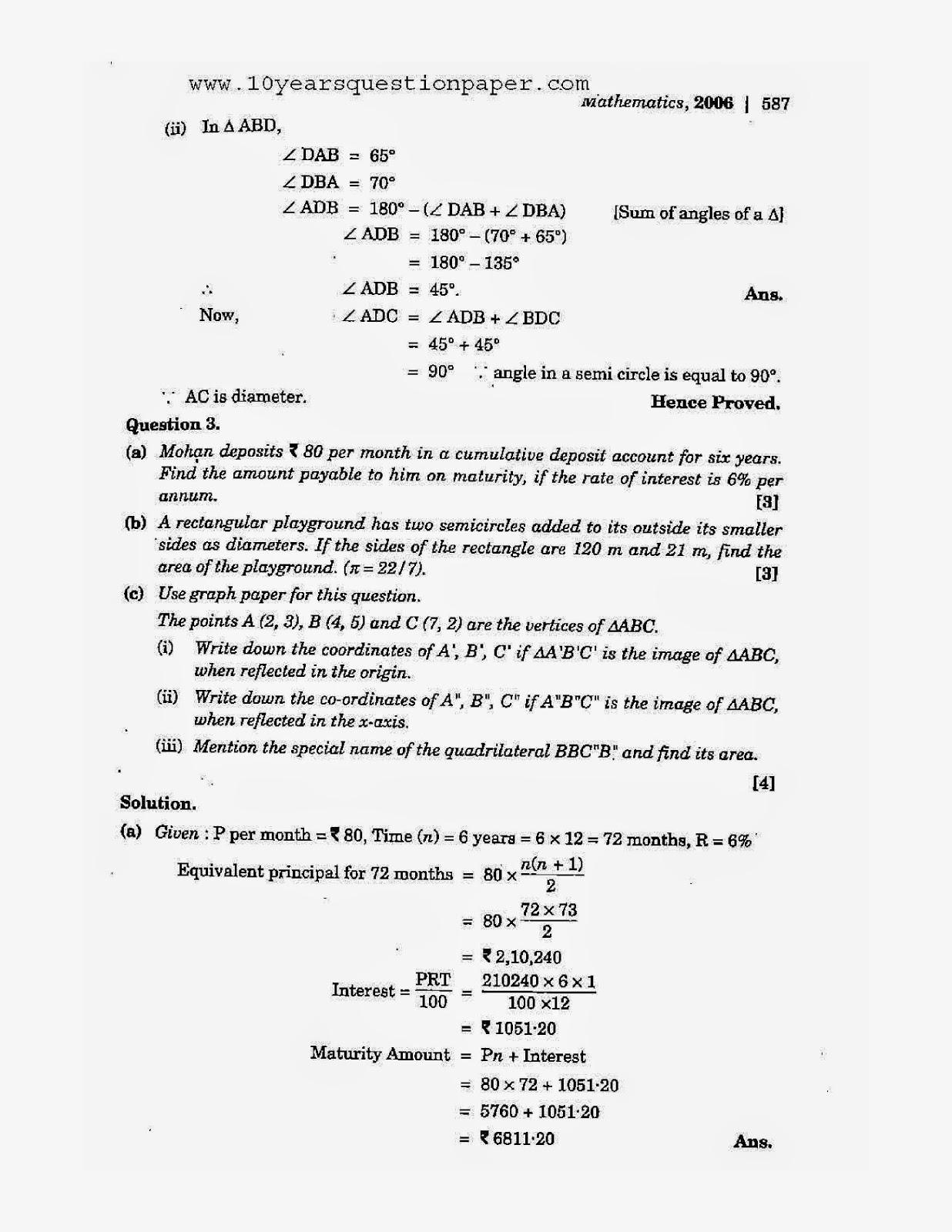 Question paper cbse (arts) class 12 business studies 2005-2006.