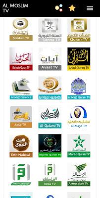 قناة المسلم | Al Moslim TV