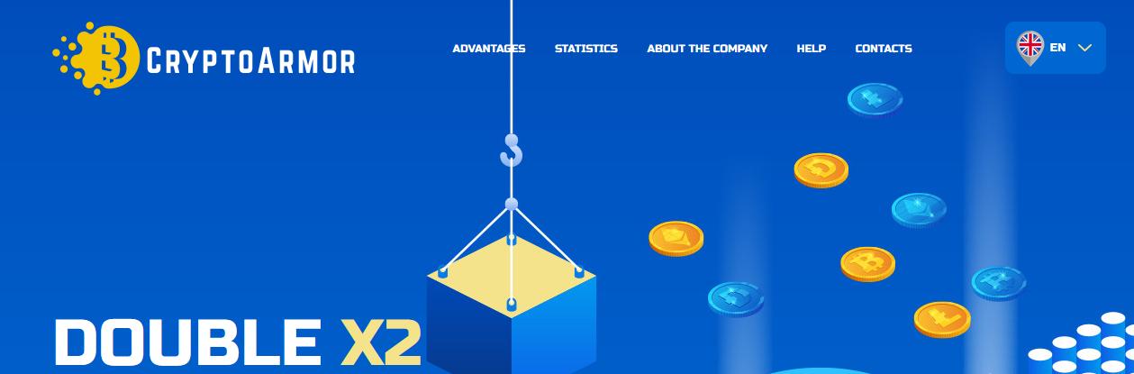 Мошеннический сайт cryptoarmor.io – Отзывы, платит или лохотрон?