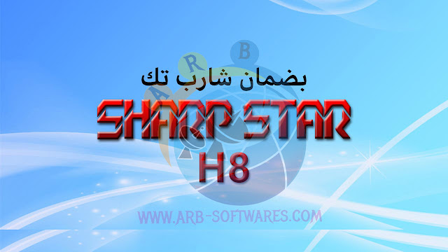 SHARPSTAR H8 1507G 1G 8M SCB4 GSHARE PLUS-FOREVER IKS 28 MARCH 2020