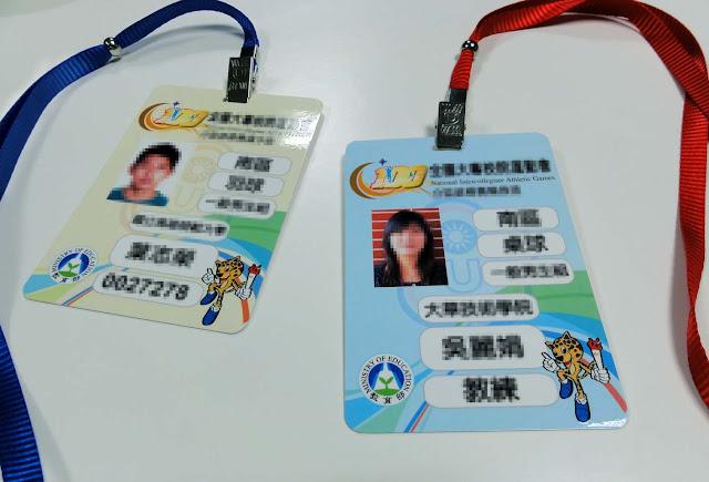 會議環保識別證帶繩套-双面式識別證議程餐券相片選手識別證