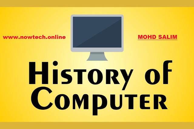 history-of-computer