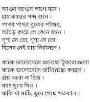 Borong Dukkho Lyrics