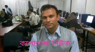 প্রিয় শিক্ষক শাহাবুদ্দিন শাহীনের ইন্তেকাল