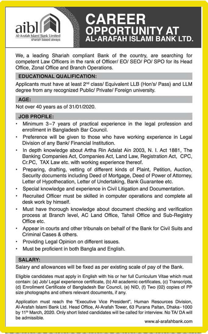 Al-Arafah Islami Bank Ltd Job Circular 2020