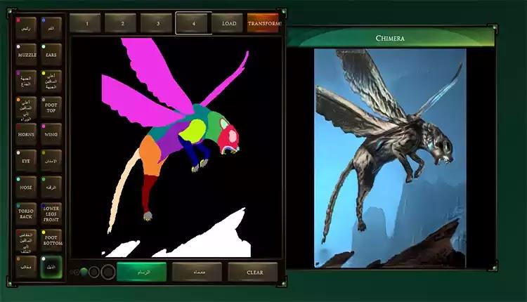 موقع من جوجل لإنشاء المخلوقات الأسطورية، خاص بمطوري الألعاب وتجربة ممتعة وسهلة أيضا للمستخدمين العاديين