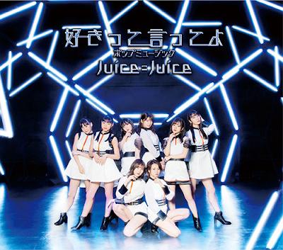 Juice=Juice - Suki tte Itte yo (Lyrics Translate), Lyrics-Chan
