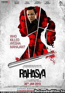 Rahasya (2015) Full Movie Download 480p 720p 1080p