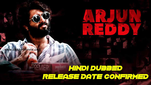Arjun Reddy Hindi Dubbed Movie