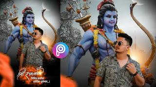 PicsArt Ram Navami Photo Editing 2021