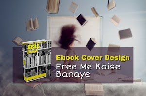 How To Design eBook Cover Using Canva In Hindi