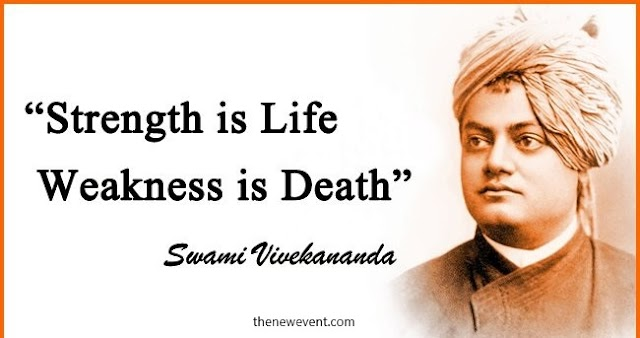 Best Swami Vivekananda Quotes & Thoughts to Help Your Inne