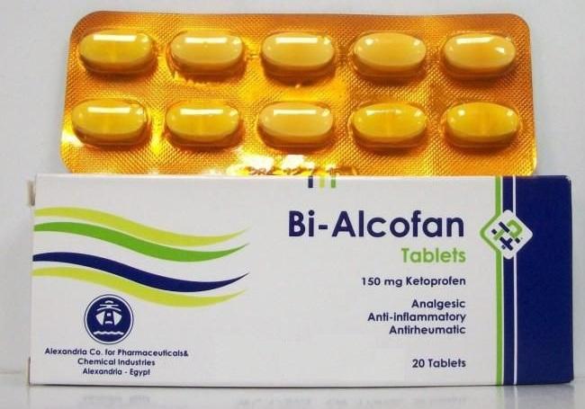 سعر اقراص باي الكوفان Bi-Alcofan لتسكين الآلام