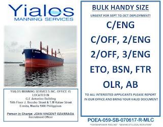 seaman job vacancy