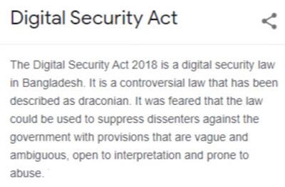 Digital Security Act👀✌
