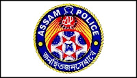 Assam Police Recruitment 2020, job recruitment,giv job,govt job,govt jobs com,job vacancy,latest goverment jobs,jobs latest, jobs in guwahati for graduates urgent jobs in guwahati job in guwahati for hs passed jobs in jorhat jobs in private banks in guwahati guwahati company job phone number