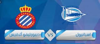 مشاهدة مباراة اسبانيول وديبورتيفو ألافيس بث مباشر اليوم السبت 13-06-2020 في الدوري الاسباني yalla shoot