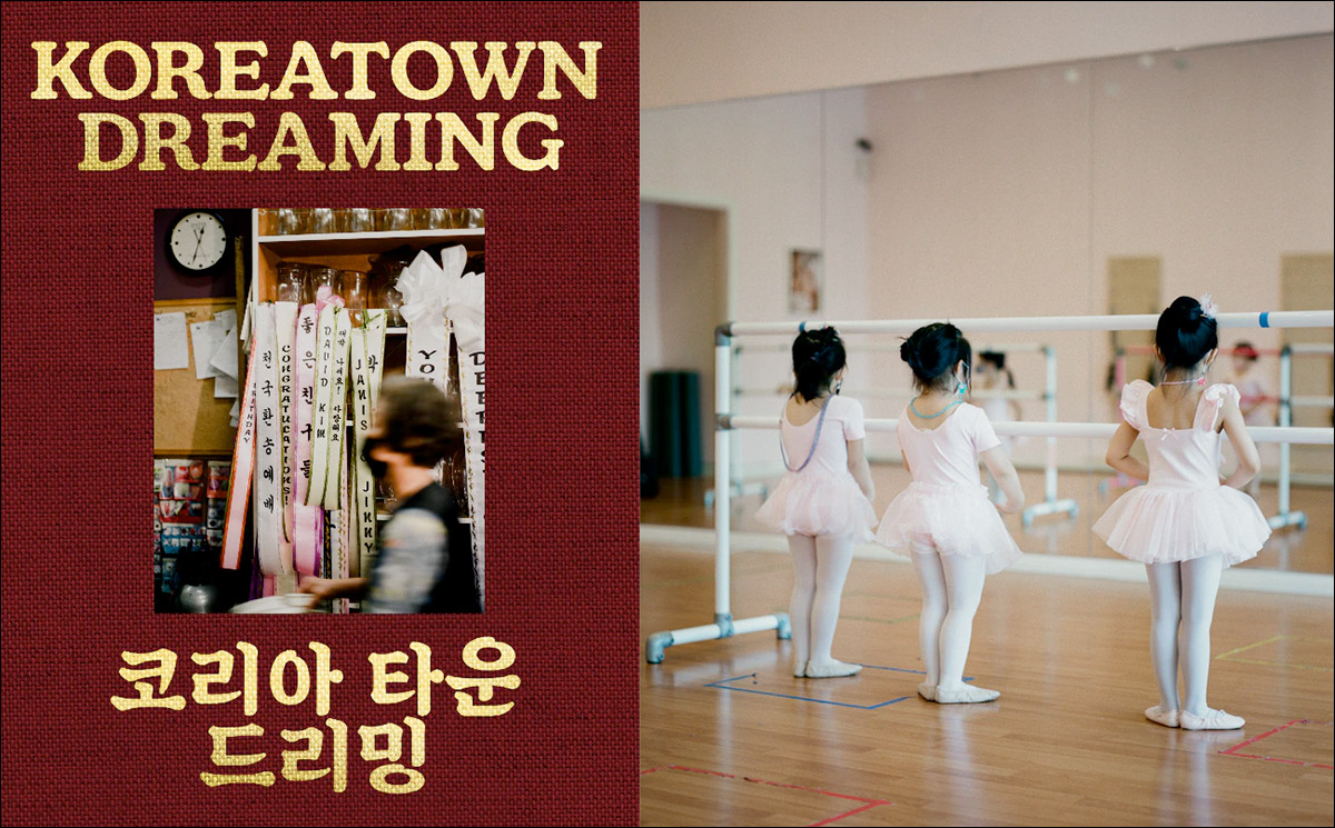 Fund This: Koreatown Dreaming – A Photo Book