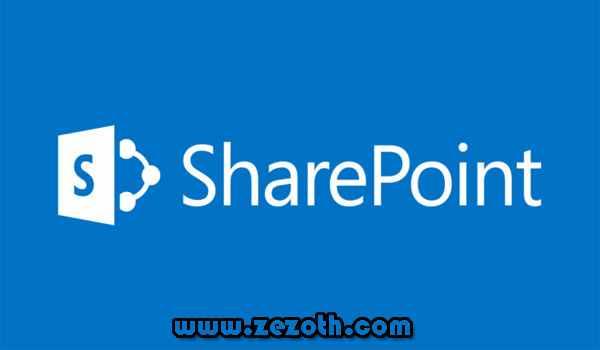 شرح نظام الادارة share point بالتفصيل