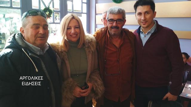 Στο Ναύπλιο πέρασε τα Χριστούγεννα η Φώφη Γεννηματά